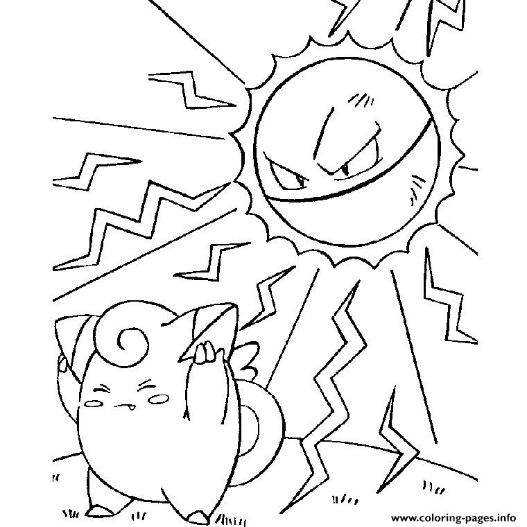 Pokemon X Ex 36 coloring pages