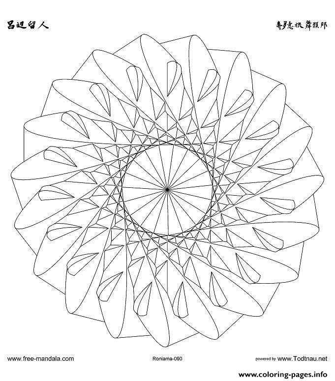 Free Mandala Difficult Adult To Print 3  coloring pages