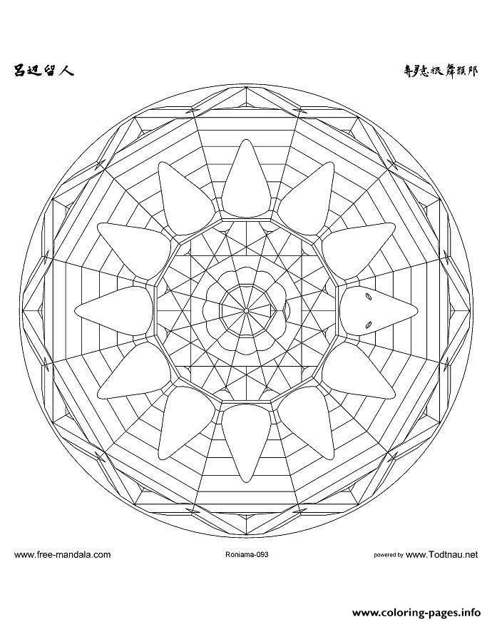 Free Mandala Difficult Adult To Print 4  coloring pages