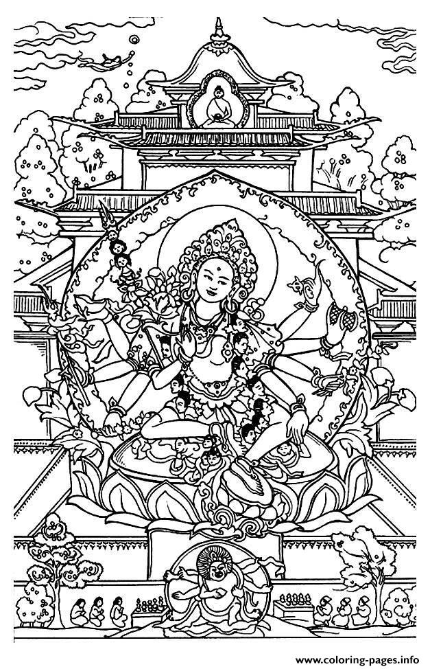Adult Shiva Coloring Pages