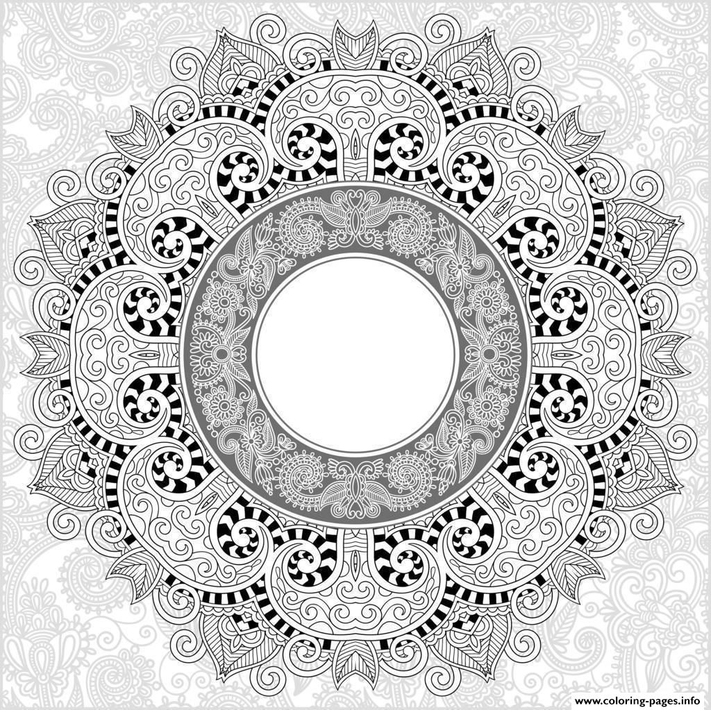 Adult Mandala By Karakotsya 3 coloring pages