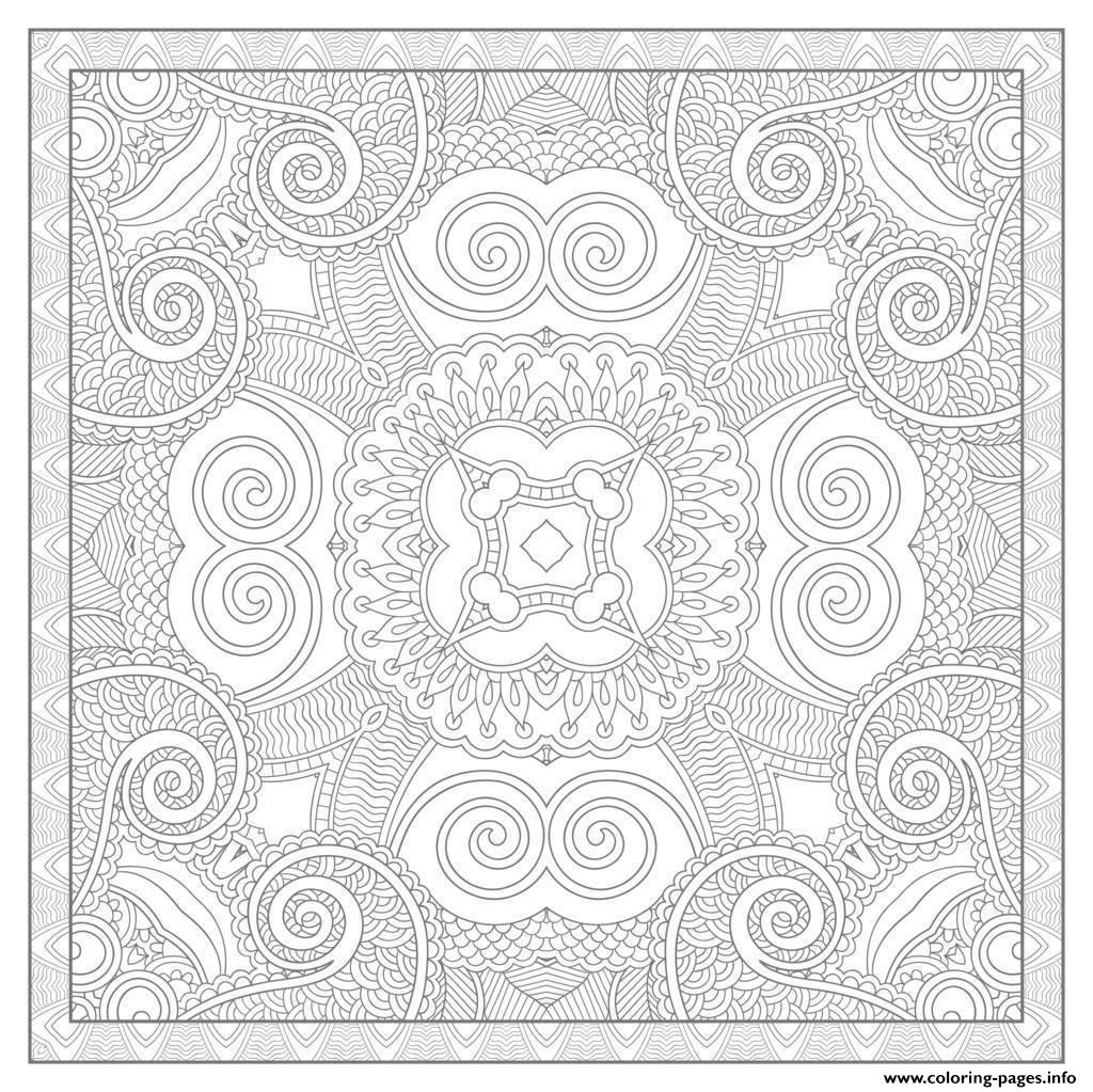 Adult Squared Mandala By Karakotsya 3 coloring pages