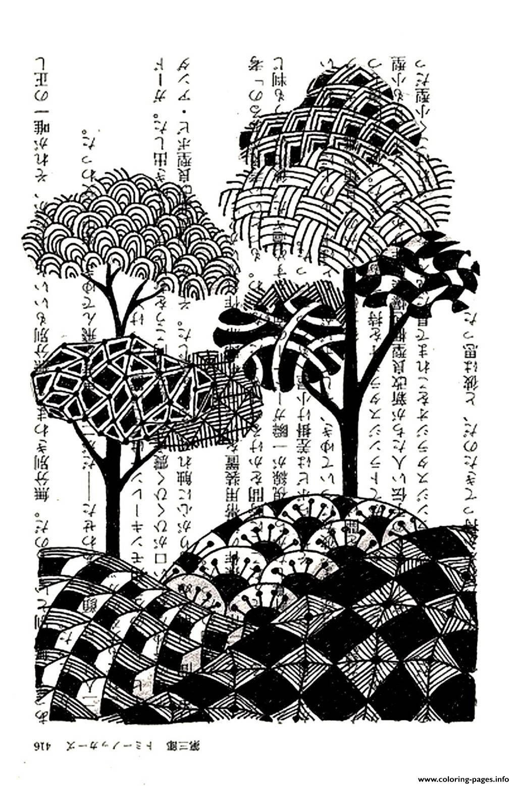 Adulte China Ink Trees coloring pages