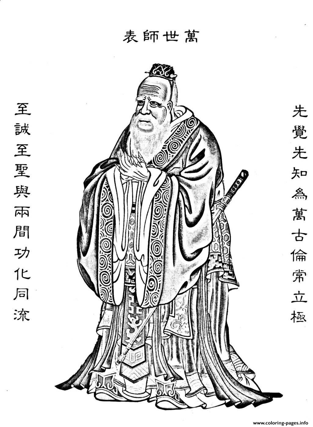 Adult Confucius coloring pages