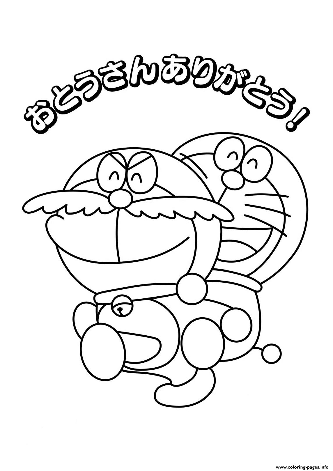 Doraemon With Mustache 62e1 Coloring Pages Printable