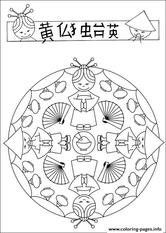 Simple Free Mandalas 36 coloring pages
