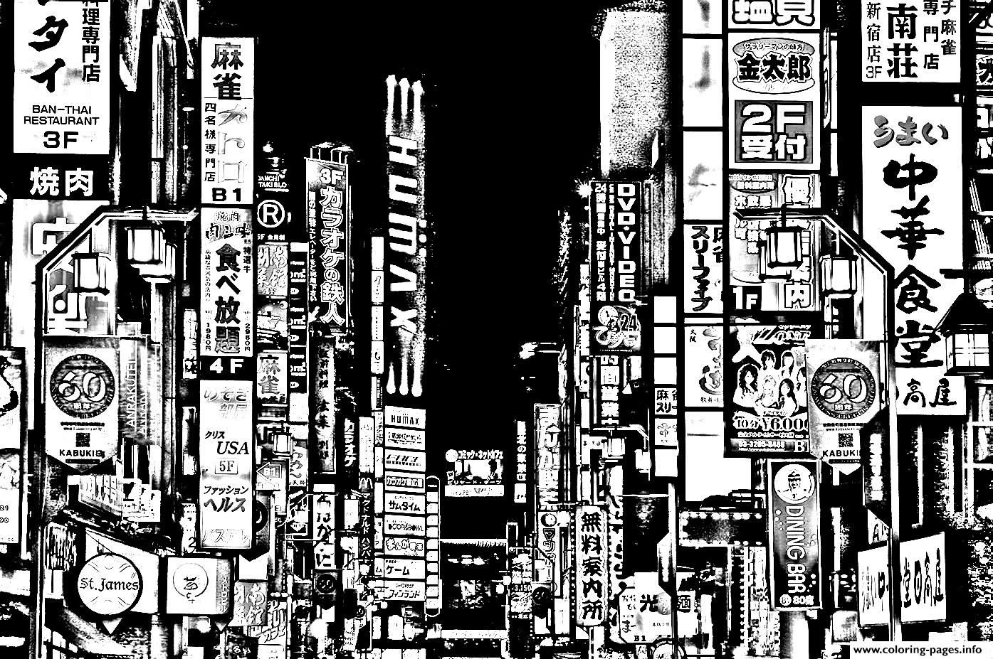 City Japan Tokyo Coloring Pages