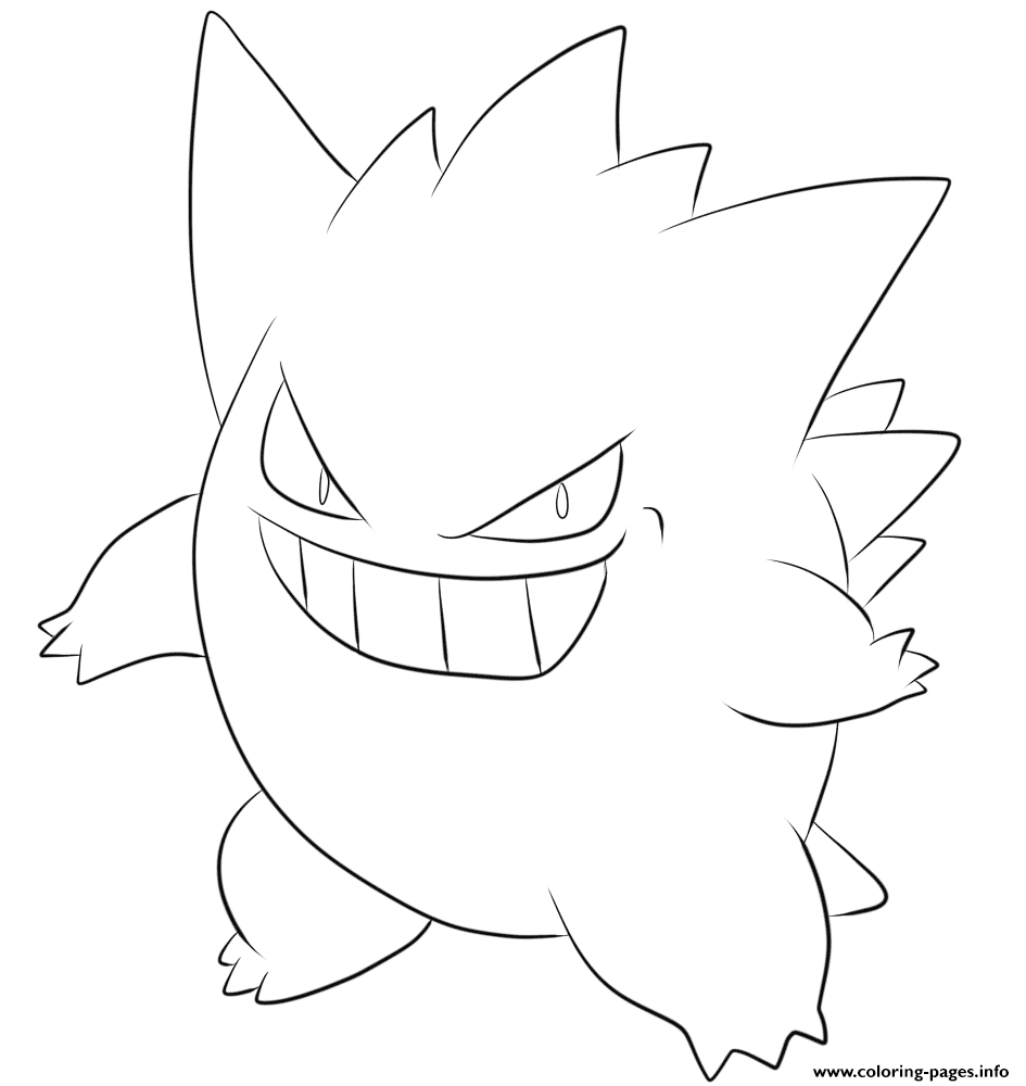 094 Gengar Pokemon coloring pages