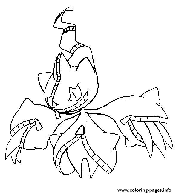 Mega Pokemon Evolved Mega Banette Coloring Pages Printable