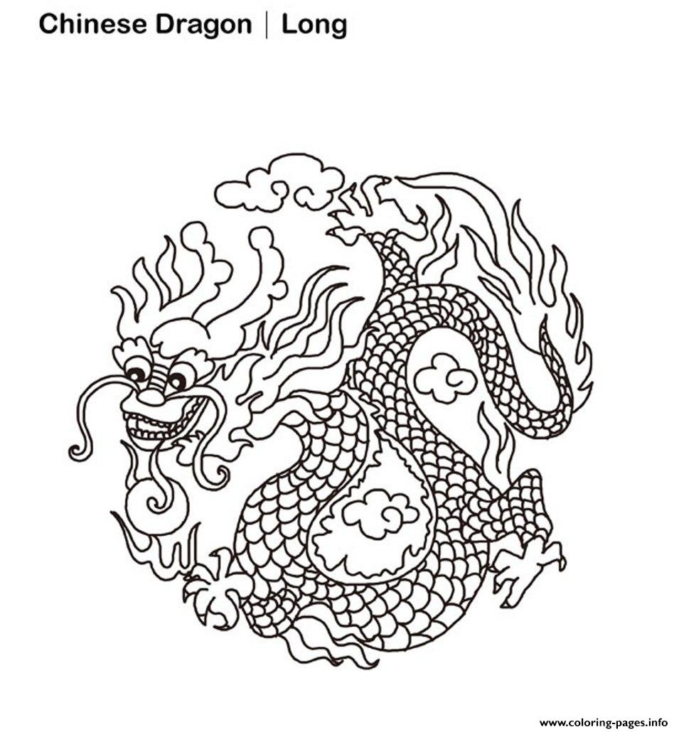 Chinese new year dragon free250f coloring pages printable for Chinese dragon printable coloring pages