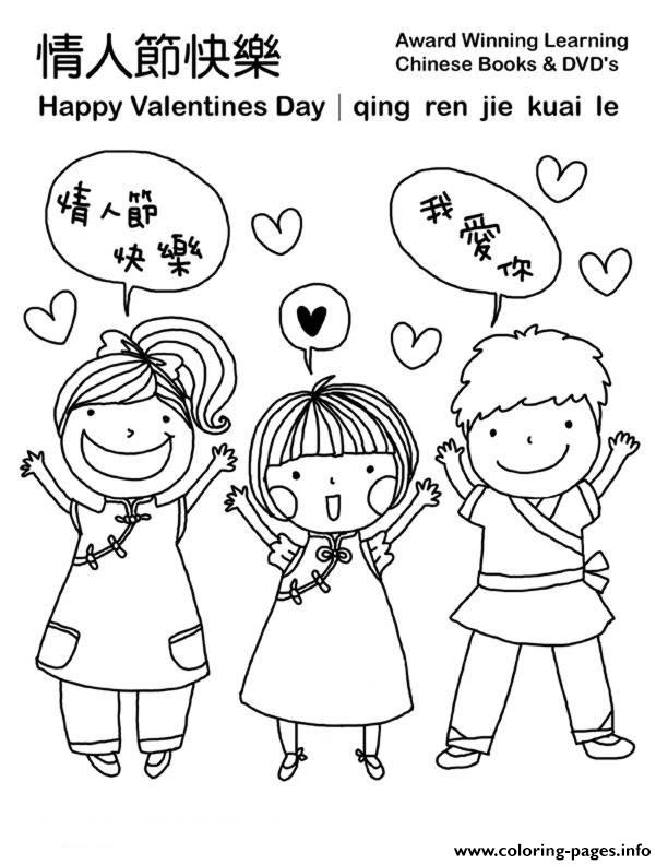Crayola Chinese New Year Coloring Pages Printable - Coloring-pages-for-chinese-new-year