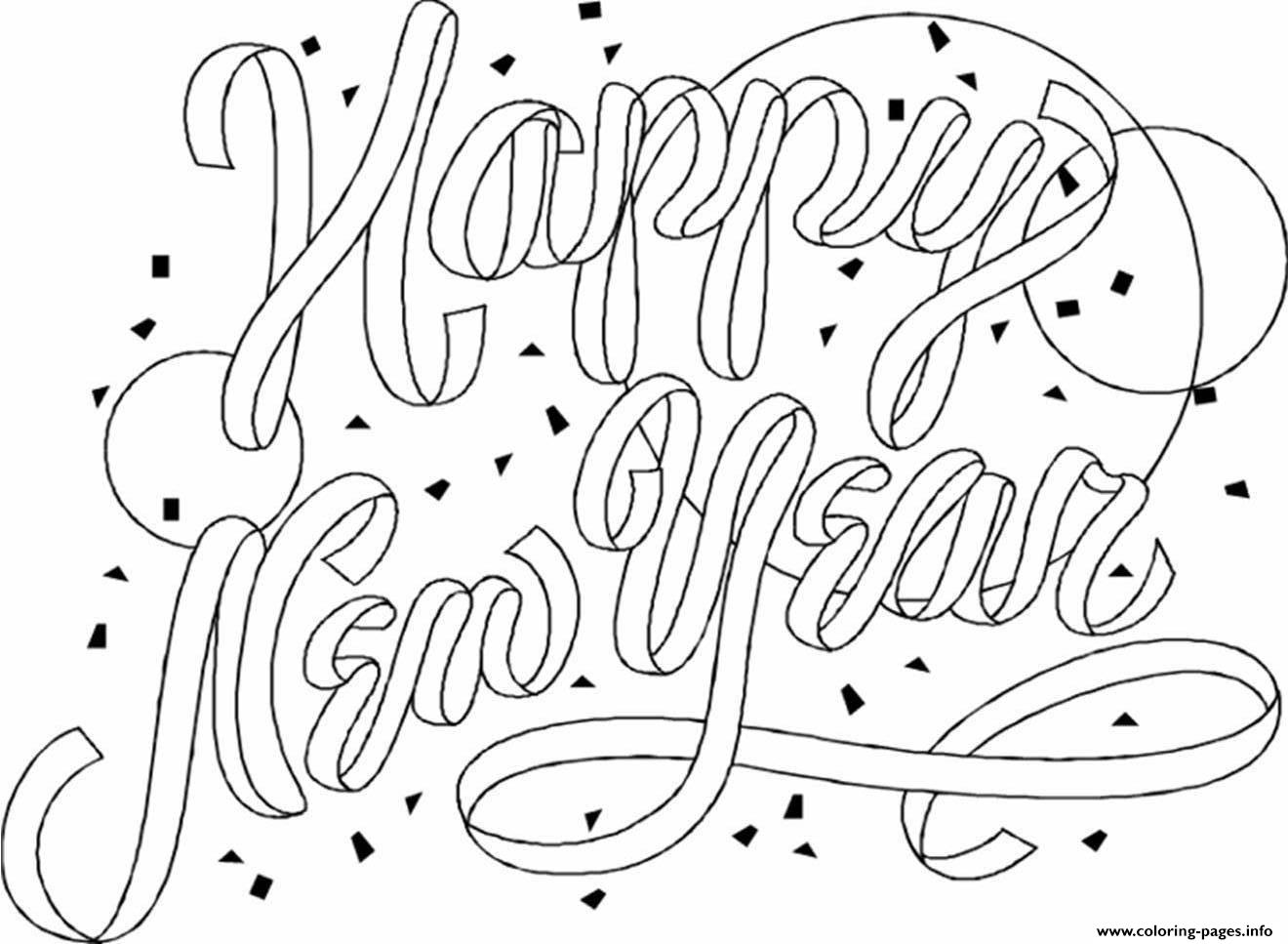 Happy New Year 2017 Printable Coloring