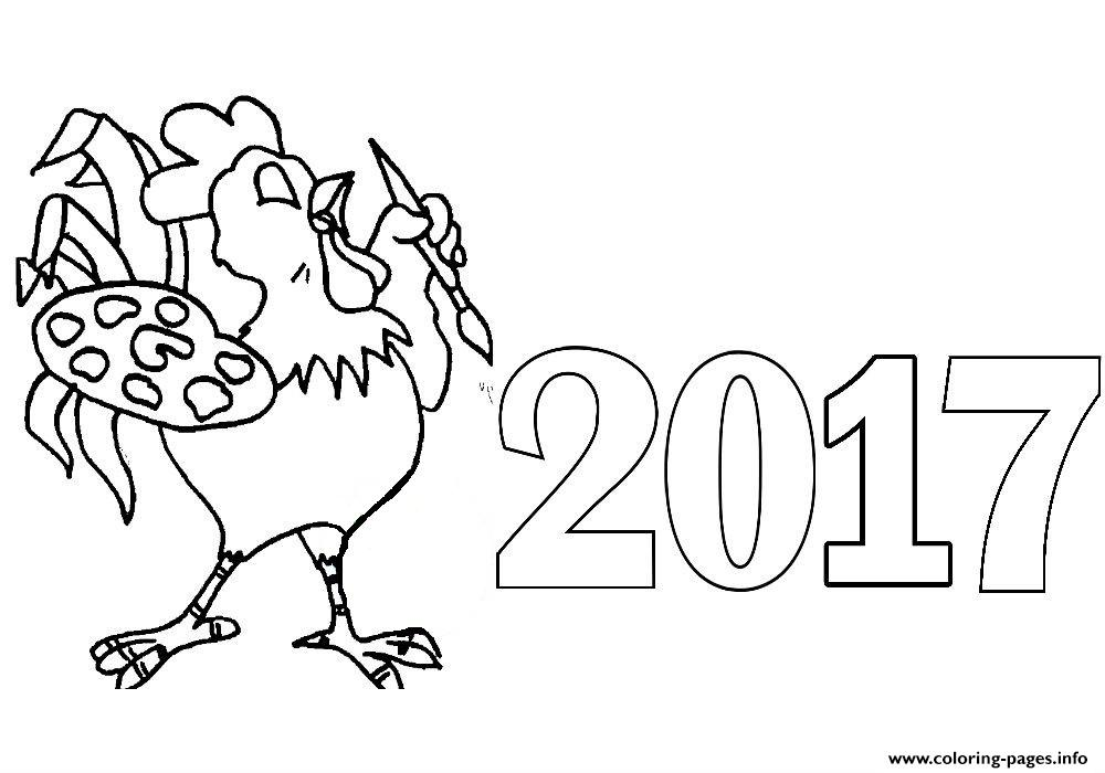 2017 Happy new year Coloring pages Printable