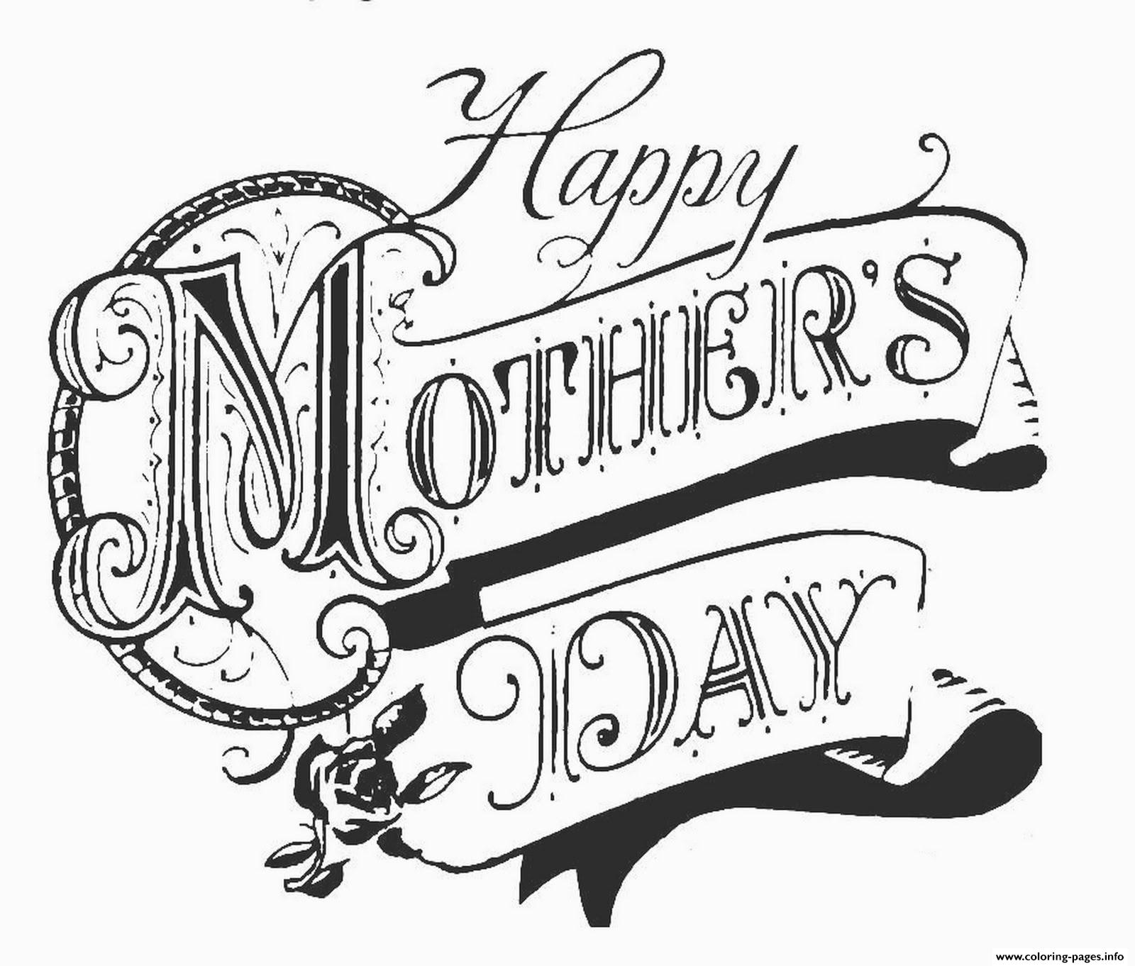 mothers day coloring pages for adults Happy Mother Day Adult Old School Coloring Pages Printable mothers day coloring pages for adults