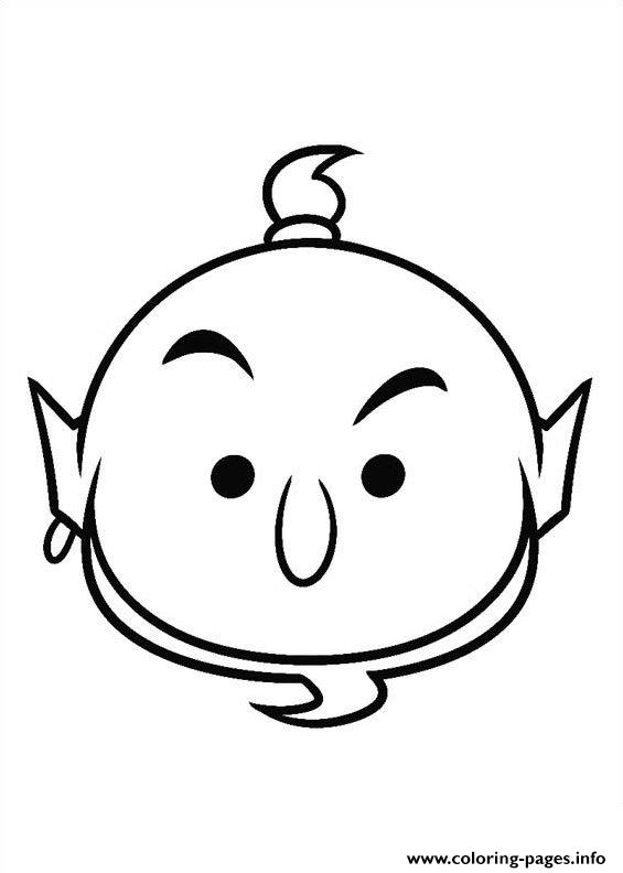 Disney Tsum Aladin Coloring Pages