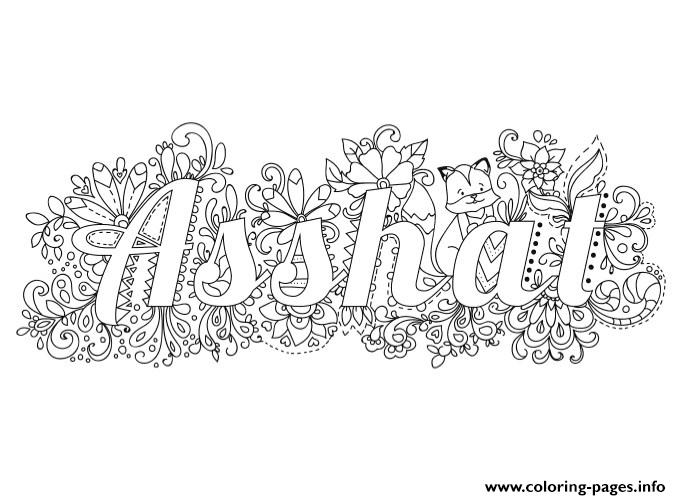 Asshat Word Adult Doodle Coloring Pages Printable
