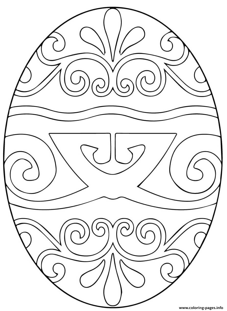 Pysanka ukrainian easter egg 2 coloring pages printable for Ukrainian easter egg coloring pages