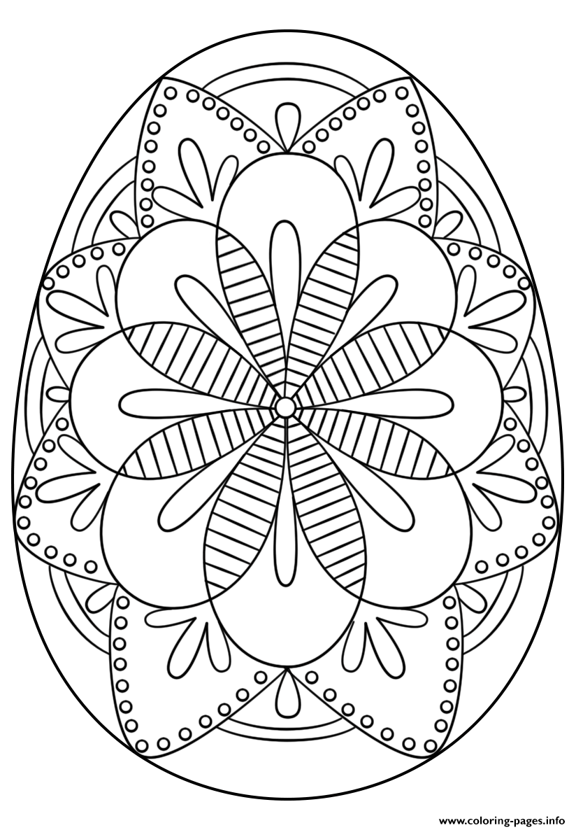 Intricate Easter Egg Coloring Pages Printable