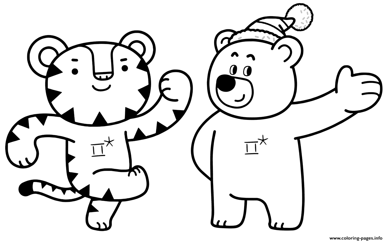 Soohorang And Bandabi Black Bear White Tiger Coloring Pages