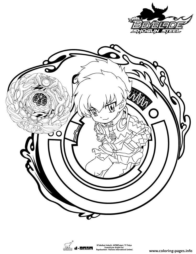 Beyblade 4 coloring pages