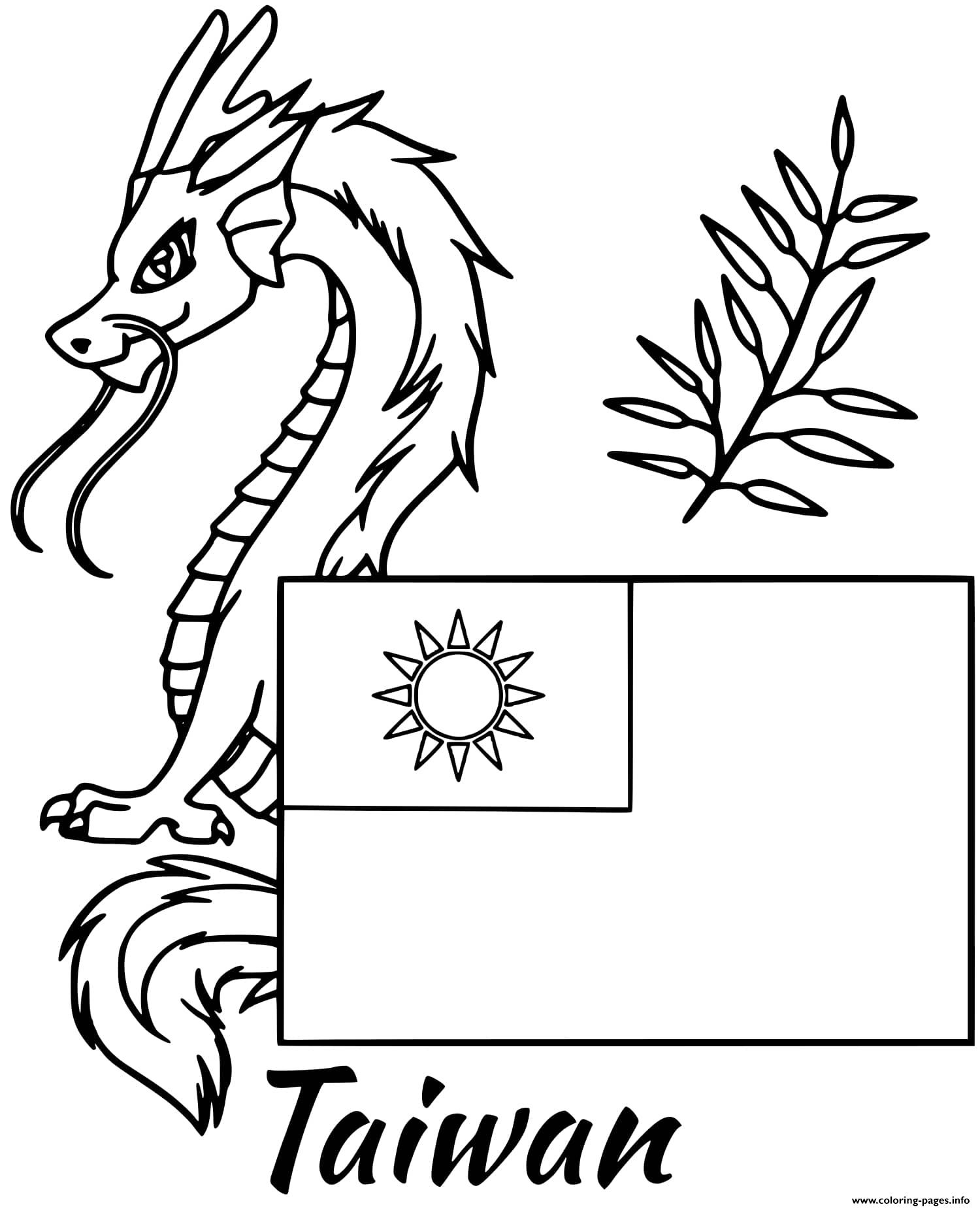 Taiwan Flag Dragon coloring pages