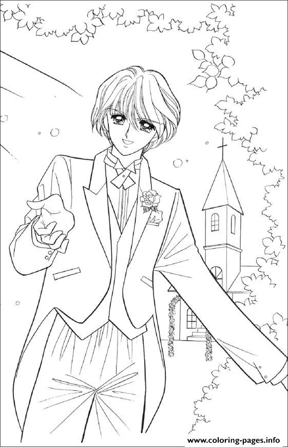 Glitter Force Happy Paradise Prince Coloring Pages Printable
