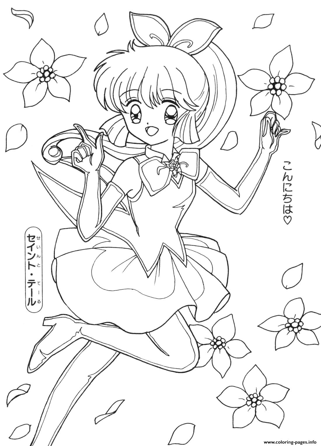 Saint Tail Glitter Force coloring pages