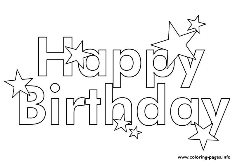 Happy Birthday Text Coloring Pages Printable