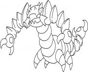 Printable pokemon x ex 26 coloring pages