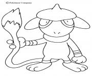 Printable pokemon x ex 27 coloring pages