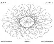 Printable free mandala difficult adult to print 3  coloring pages