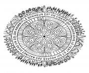 Printable mandala adult 4 coloring pages