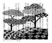 Printable adulte china ink trees coloring pages