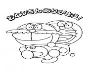 doraemon with mustache 62e1 coloring pages