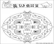 Print simple free mandalas 36 coloring pages