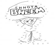 Print the chota bheem dot to dot coloring pages