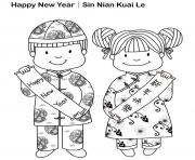 Print sin nian kuai le chinese new year s8993 coloring pages