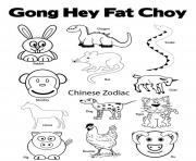 Printable chinese new year s chinese zodiac7bc6 coloring pages