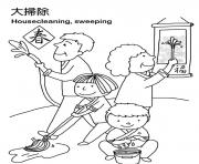 Print chinese new year s cleaning the housec0e0 coloring pages