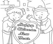 happy chinese new year s7b69 coloring pages