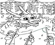 chinese new year s dragon printable0cbe coloring pages