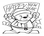 Print New Year Banner coloring pages