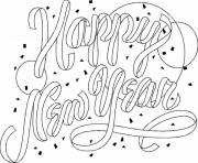 Print Happy New Year 2017 Printable Coloring Page coloring pages