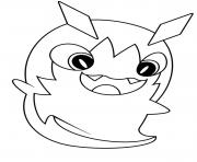 slugterra narwhaddle coloring pages