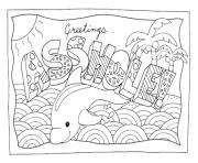 word assh bad word coloring pages