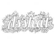 asshat word adult doodle coloring pages