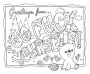 Printable swear word adult gfy coloring pages