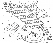 Printable july 4th doodle 2 coloring pages
