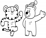 Printable Soohorang and Bandabi Black Bear and White Tiger coloring pages