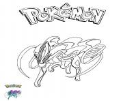 Printable Suicine Pokemon coloring pages